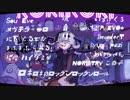 【総勢18名+α】ロキ 合唱