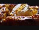 【今月のNG料理】真空フレンチトースト