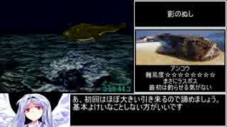海のぬし釣り全魚種RTA 4時間12分12.8秒 part6/6
