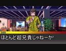 【ダンロン仮想卓】筋肉学園RPG【ゆっくりTRPG】