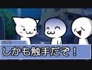 ギャップおじさんTRPG『異界顕現』9話