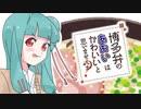 【Splatoon2】博多弁の葵ちゃんはかわいいと思いませんか?最終回