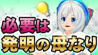 【新生活】アイデアグッズ紹介!