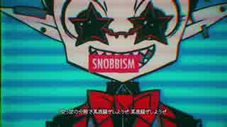 SNOBBISM 歌ってみた 【相沢×syun】