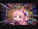 【Hearthstone】ランク15の茜ちゃんが酒場の喧嘩で遊ぶ!【番外編】