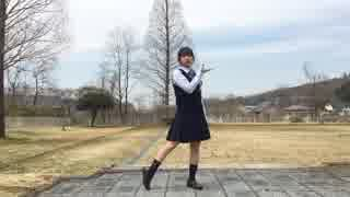 【れゆと】さよならガール(H△G)【踊ってみ