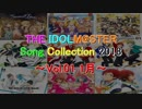 THE IDOLM@STER Song Collection 2018 ~Vol.01 1月~