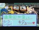 【艦これ】ほっぽちゃんを嫁艦にしたくて!パート145【実況】