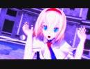 【東方MMD】可愛いアリスにアスノヨゾラ哨戒班を躍らせてみた