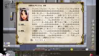 【elona+】リロ無しカオスシェイプ何番煎