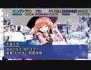 【シノビガミ】ひとくち雪と血【一話完結】