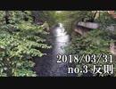 ショートサーキット出張版読み上げ動画3424