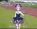 【Chika_V4I】ガーネット【カバー】