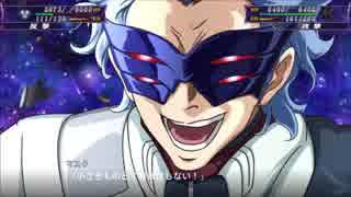 【スパロボX】スーパーロボット大戦X  カバカーリー(味方時) 武装まとめ