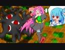 【VOICEROID実況】茜ちゃんと葵ちゃんとクラダンx2