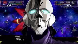 【スパロボX】スーパーロボット大戦X  ラフレシア 武装まとめ