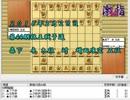 気になる棋譜を見よう1302(森下九段 対 増田五段)