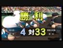 【パワプロ2016】栄冠ナインをゆっくり実況プレイ~竜を討て!2~(Part.7)