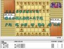 気になる棋譜を見よう1303(戸辺七段 対 藤井九段)