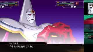 【スパロボX】スーパーロボット大戦X レッドノア  武装まとめ