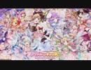 魔法使いと黒猫のウィズ BGM「アイドルωキャッツ!! きゃぴきゃぴキャピタリズム」