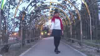 【jc】さよならガール踊ってみた【ゆいど