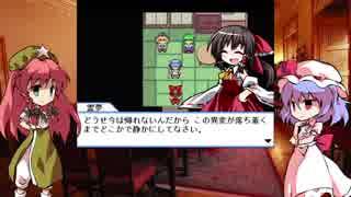 【ゆっくり実況】紅魔人形演舞 Part.01【