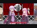 【読ム-1_2018】探偵事務所