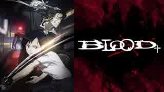BLOOD+ OST - Grand Theme(short version)