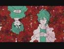 【手描きSERVAMP】桜哉であうんのびーつ