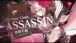 【FGO第二部】第1弾~第8弾&2部一章 全CMまとめ Fate/Grand Order-Cosmos in the Lostbelt-