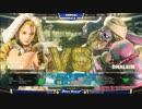 NCR2018 スト5AE Pool7 LosersSemiFinal マゴ vs Dankadillas