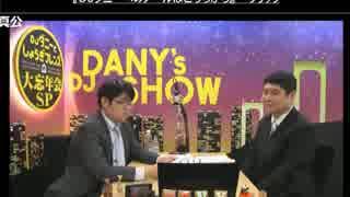 DJ DANY'S COUNT DOWN RADIO Part.7
