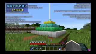 【Minecraft】広さ縛り 第33話「四隅へ」