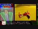 【RTA】日本語版バンジョーとカズーイの大冒険2-100% 5:35:27Part2
