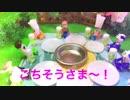 ガテン系合同お花見!