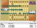 気になる棋譜を見よう1304(小池アマ名人 対 升田九段)