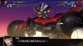 【スパロボX】スーパーロボット大戦X マジ