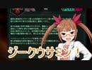 【stellaris】デレすて~ナナ閣下の第七宇宙帝国~