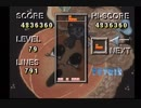 【TETRIS X】 KALINKAでプレイ&最高得点更新