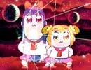 【ポプテピピック】野沢那智さんと広川太一郎さんがもしこのアニメに出ていたら【...