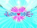 LOVE♡SHINE(Full)