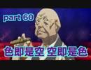 【ペルソナ3 】第60階 【初見 】PSP版