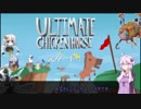 【Ultimate_Chicken_Horse】森の動物たちと究極を目指して!【VOICEROID実況】