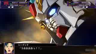 『スーパーロボット大戦X』 ガンダムF91搭