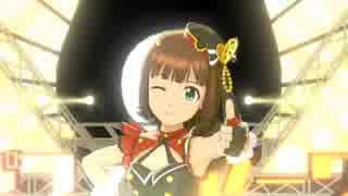【春研】天海春香「キラキラいっぱいWAY!!MEDLAY」アナザークローバー
