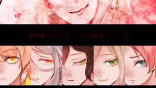 【文アル】屁理屈推理合戦「桜の樹の下には」出題編【リプレイ】
