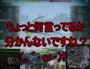 【WoT】ゆっくりテキトー戦車道 T25/2編 第135回「新マップ」
