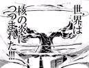【シューコちゃんS】一年ぶりのシューコちゃんS