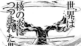 【シューコちゃんS】一年ぶりのシューコ